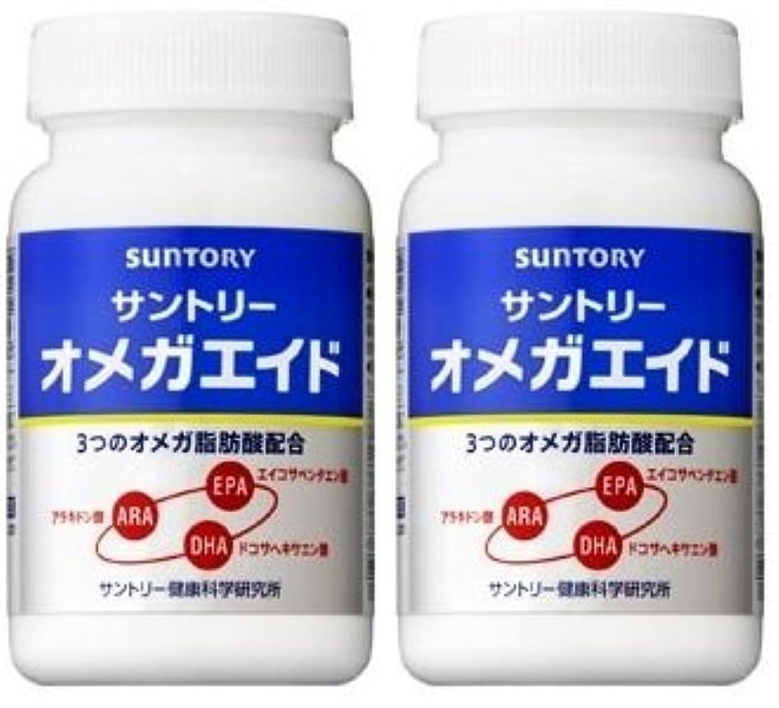 【2個セット】サントリー オメガエイド 180粒