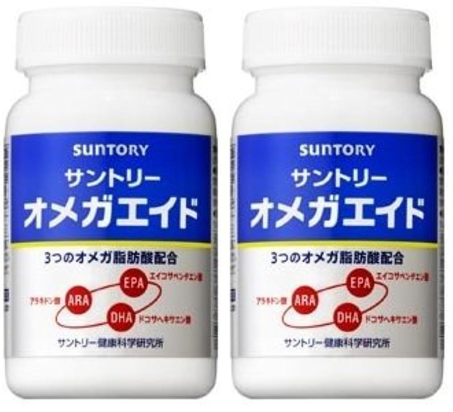 笑同化する軽食【2個セット】サントリー オメガエイド 180粒