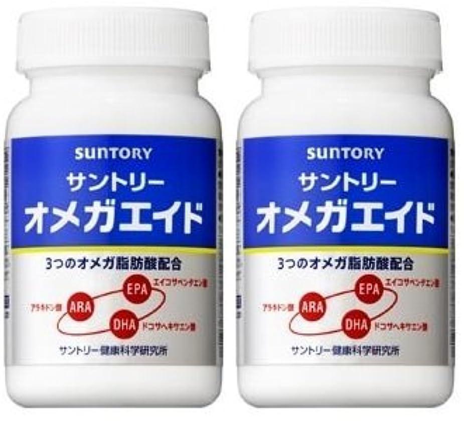 相談する医師セマフォ【2個セット】サントリー オメガエイド 180粒