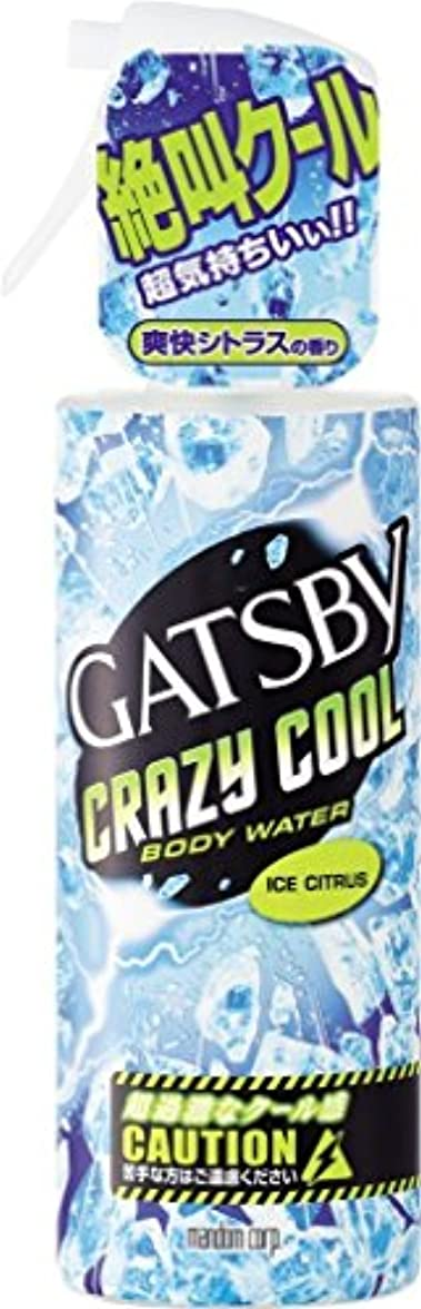 怖がらせる眠る識別GATSBY(ギャツビー) クレイジークール ボディウォーター アイスシトラス 170mL × 3個