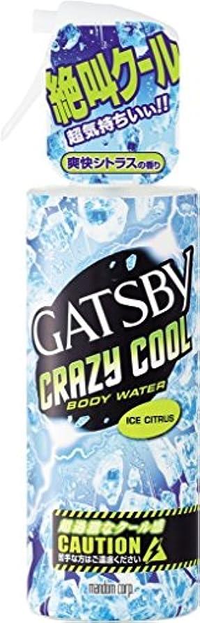 分離賛美歌加害者GATSBY(ギャツビー) クレイジークール ボディウォーター アイスシトラス 170mL × 5個