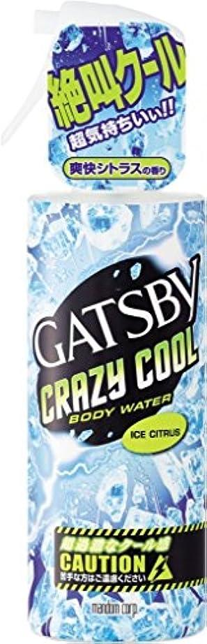 細分化するオーケストラ伝導率GATSBY(ギャツビー) クレイジークール ボディウォーター アイスシトラス 170mL × 10個