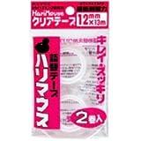 ハリマウス 詰替用クリアテープ 2巻入