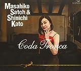 CODA TRONCA 画像