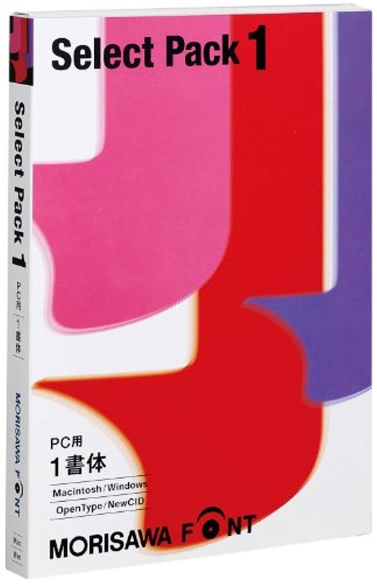 触覚クラックポット優先MORISAWA Font Select Pack 1 [PC用]