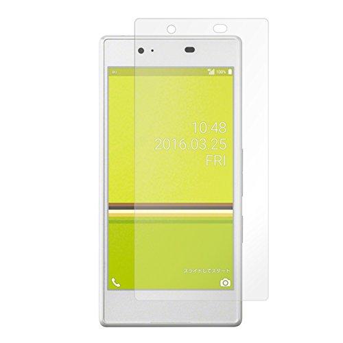KYV37 Qua Phone 強化ガラス フィルム 液晶保護 画面保護フィルム 超薄0.3mm 硬度9H 保護シール QuaPhone キュアフォン 京セラ スマホ スマートフォン スクリーンガード フィルム シール
