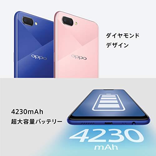 OPPO R15 Neo【国内正規品】6.2インチ/SIMフリースマートフォン/ダイヤモンド ピンク(3GB/64GB/4,230mAh) 873334-3