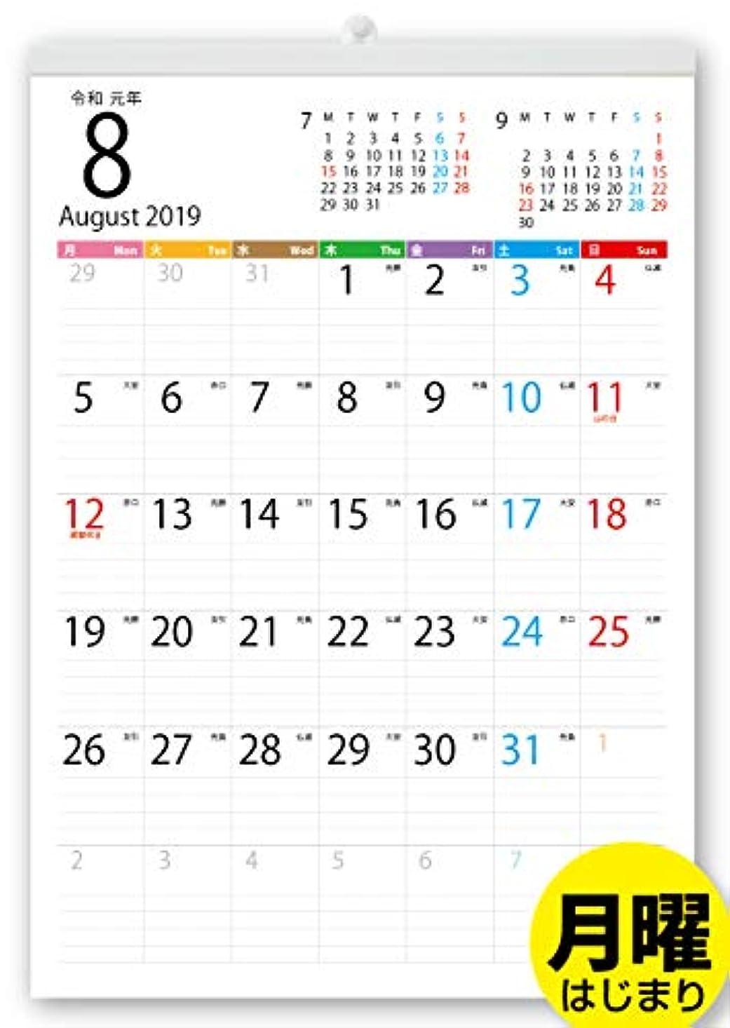 バランス引用乳製品ボーナス付 2019年8月~(2020年8月付)月曜はじまり タテ長ファミリー壁掛けカレンダー(六曜入) A3サイズ[H]