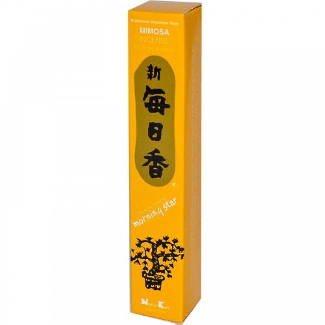 手配する不健全ラダMorning StarミモザIncense Sticks 50