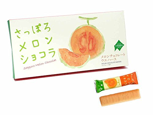 YOSHIMI さっぽろメロンショコラ 【北海道限定】 (12個入り)