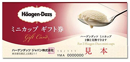 ハーゲンダッツ ミニカップギフト券【2枚】