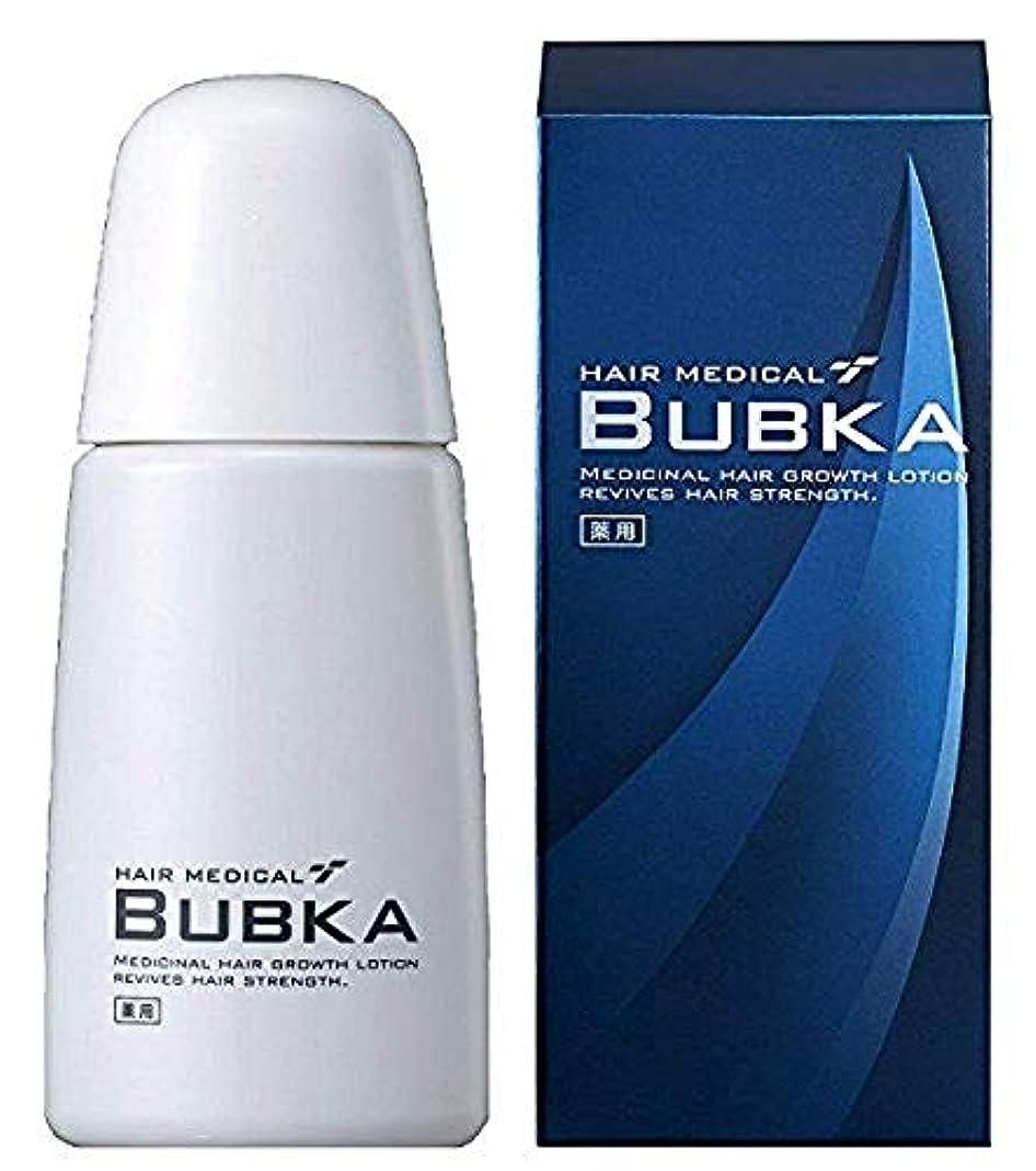 敬意を表してご意見終わった【BUBKA ブブカ 】新型 濃密育毛剤 ブブカ-003M (内容量:120ml 約1ヶ月分)(医薬部外品)