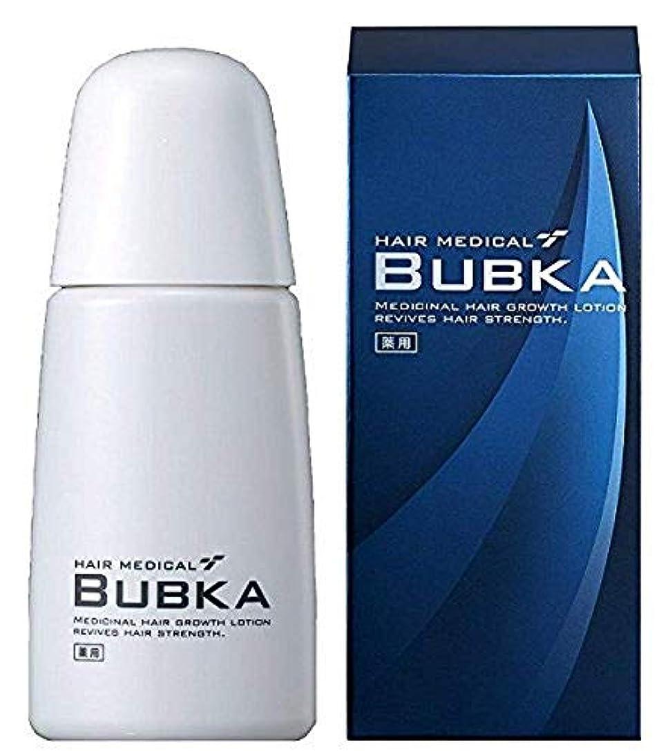 疑わしいボランティア手配する【BUBKA ブブカ 】新型 濃密育毛剤 ブブカ-003M (内容量:120ml 約1ヶ月分)(医薬部外品)