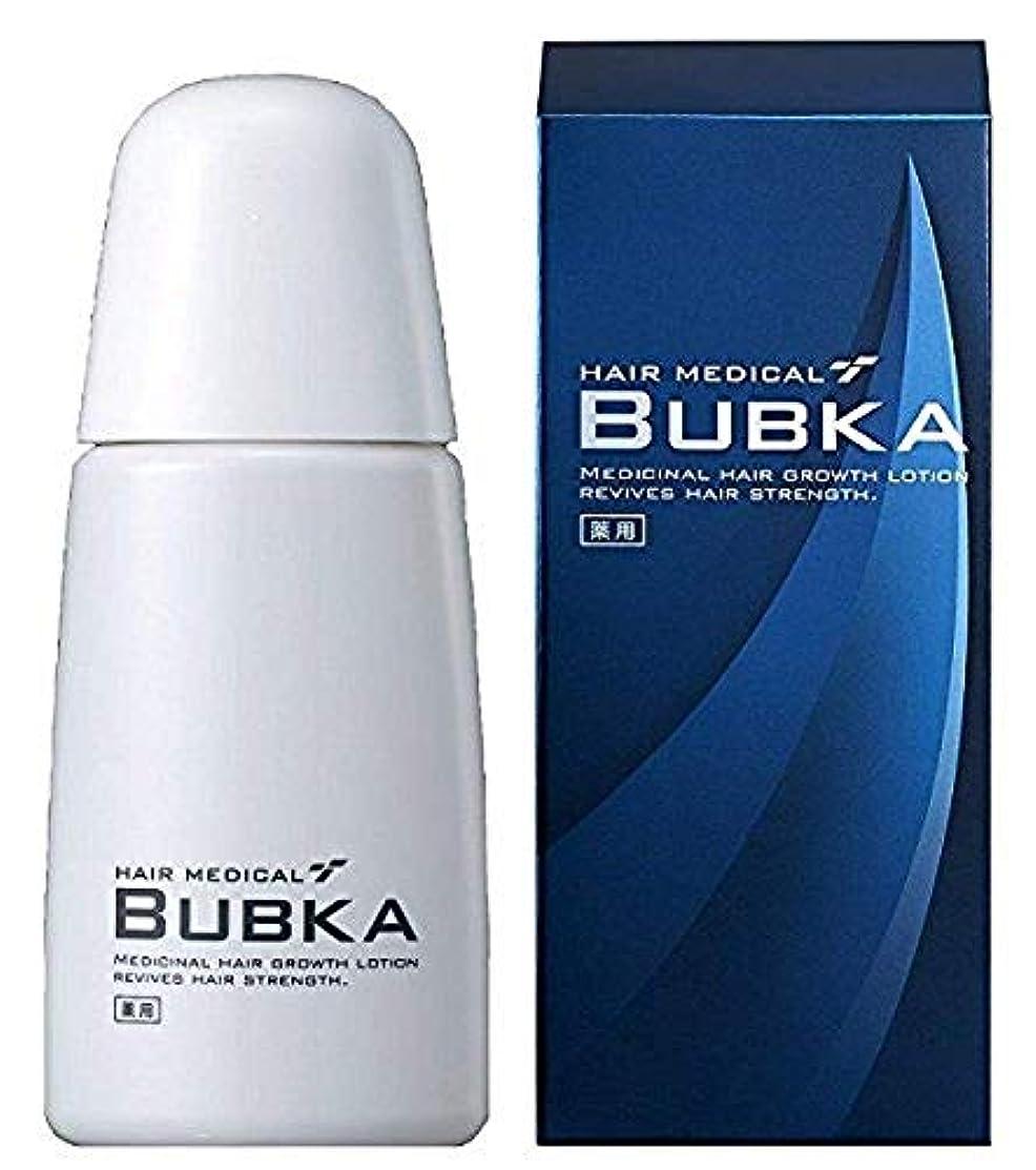 縮約疼痛ゴム【BUBKA ブブカ 】新型 濃密育毛剤 ブブカ-003M (内容量:120ml 約1ヶ月分)(医薬部外品)