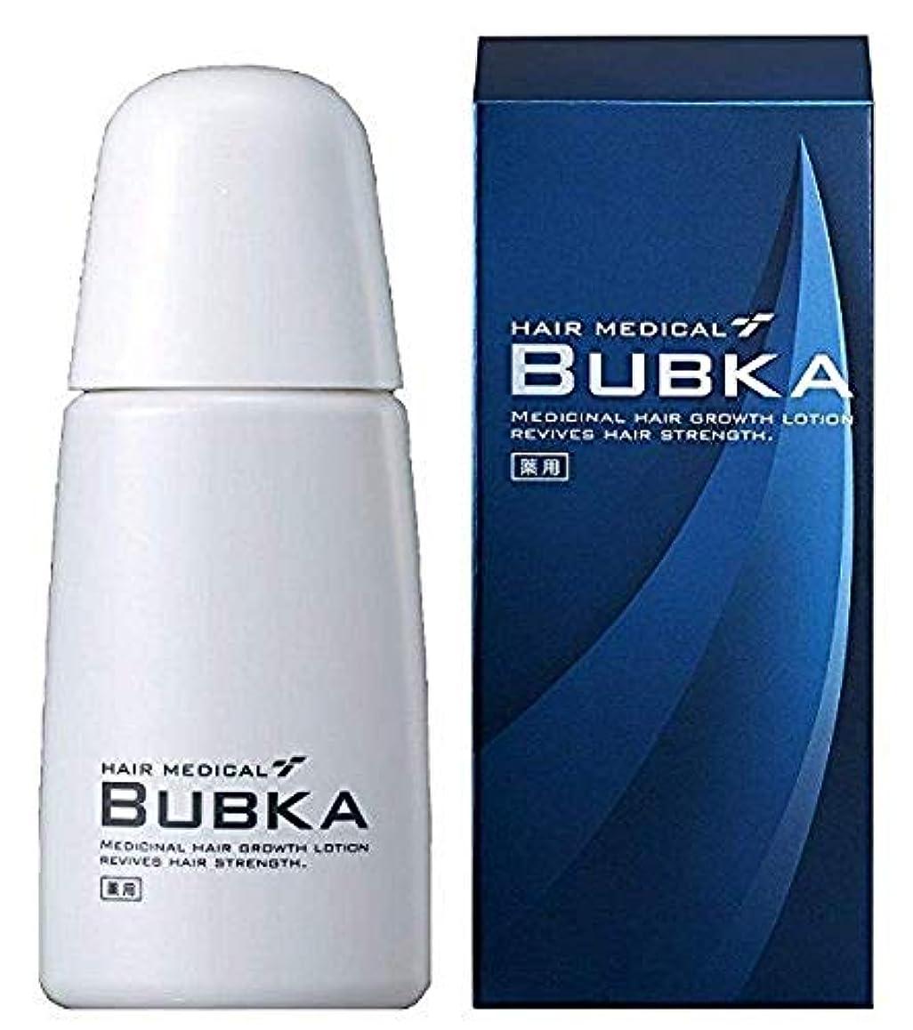 ホース受動的フィードバック【BUBKA ブブカ 】新型 濃密育毛剤 ブブカ-003M (内容量:120ml 約1ヶ月分)(医薬部外品)