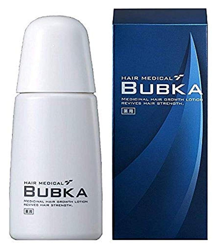 気づく近くますます【BUBKA ブブカ 】新型 濃密育毛剤 ブブカ-003M (内容量:120ml 約1ヶ月分)(医薬部外品)
