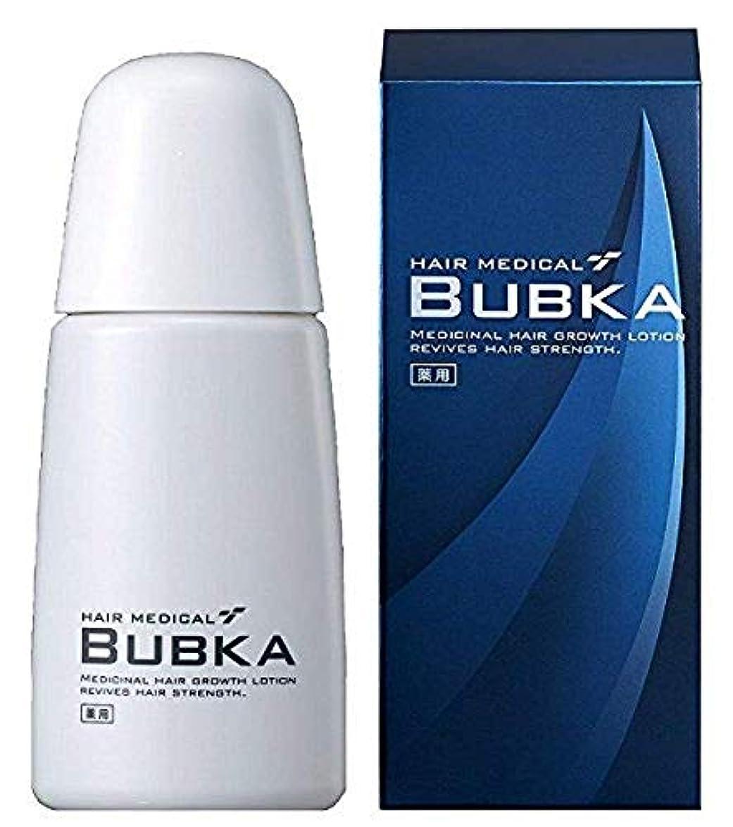シンプルさ葉巻ソロ【BUBKA ブブカ 】新型 濃密育毛剤 ブブカ-003M (内容量:120ml 約1ヶ月分)(医薬部外品)