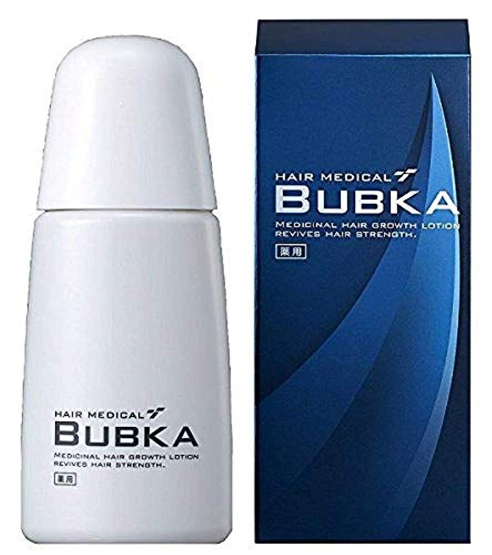 ミュウミュウアトムロール【BUBKA ブブカ 】新型 濃密育毛剤 ブブカ-003M (内容量:120ml 約1ヶ月分)(医薬部外品)