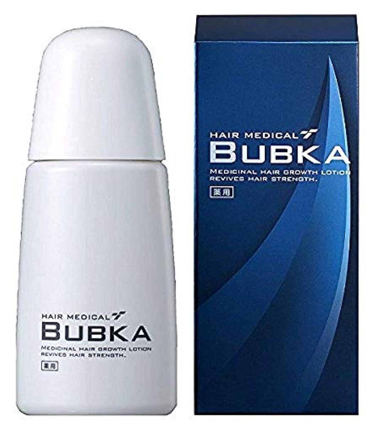 少年人口夕食を食べる【BUBKA ブブカ 】新型 濃密育毛剤 ブブカ-003M (内容量:120ml 約1ヶ月分)(医薬部外品)