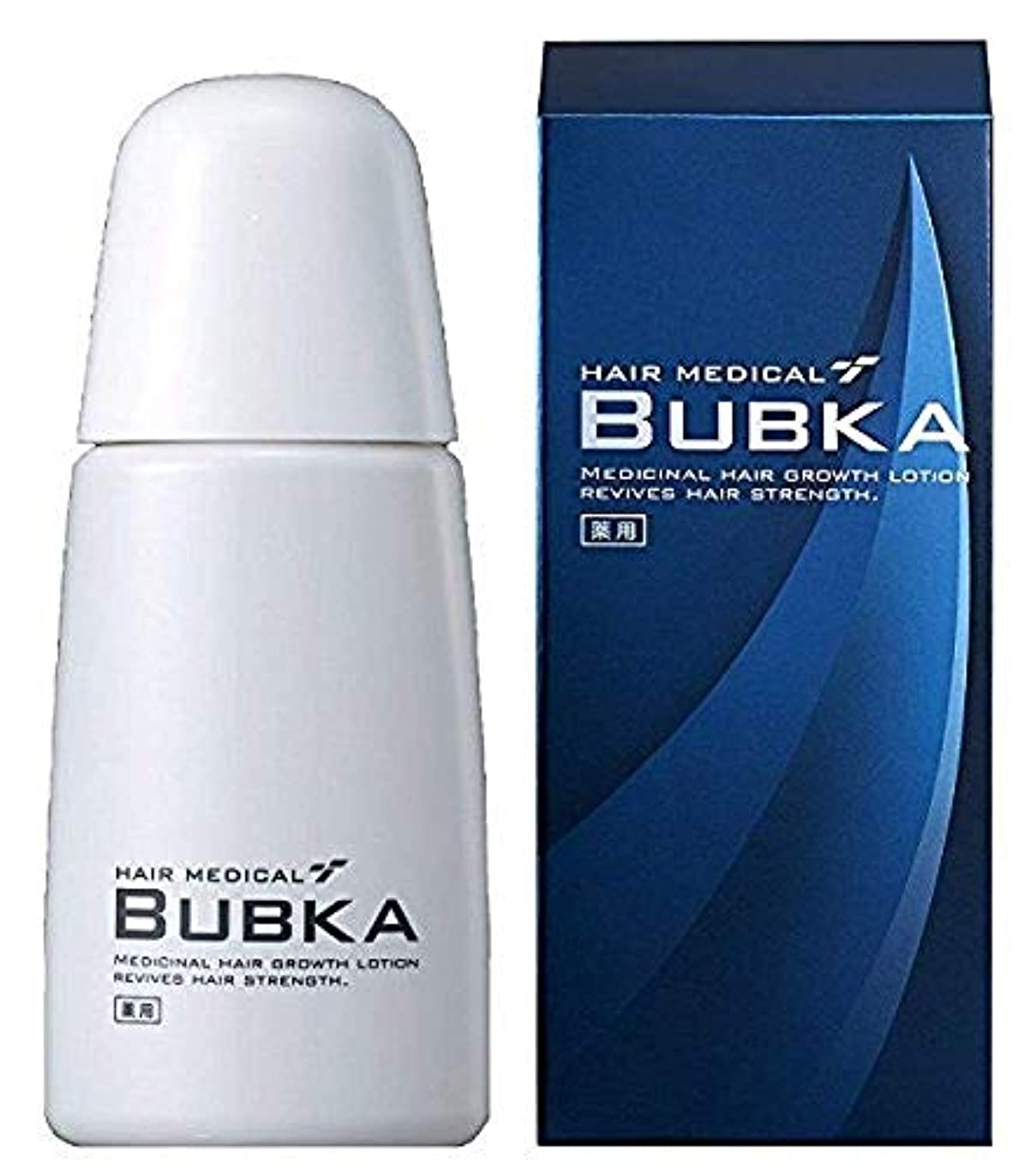 歩道高層ビル聖人【BUBKA ブブカ 】新型 濃密育毛剤 ブブカ-003M (内容量:120ml 約1ヶ月分)(医薬部外品)