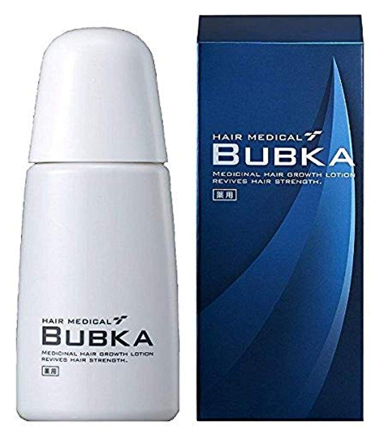 ぴかぴか筋盟主【BUBKA ブブカ 】新型 濃密育毛剤 ブブカ-003M (内容量:120ml 約1ヶ月分)(医薬部外品)
