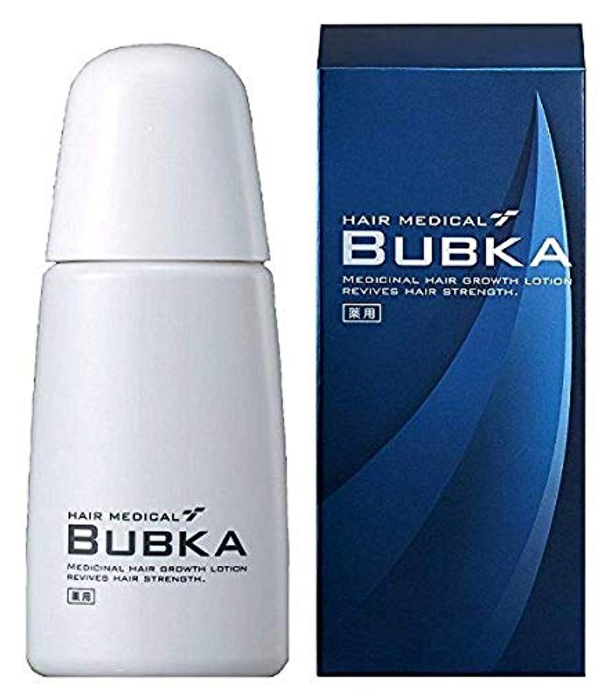 パーツ配管工うれしい【BUBKA ブブカ 】新型 濃密育毛剤 ブブカ-003M (内容量:120ml 約1ヶ月分)(医薬部外品)
