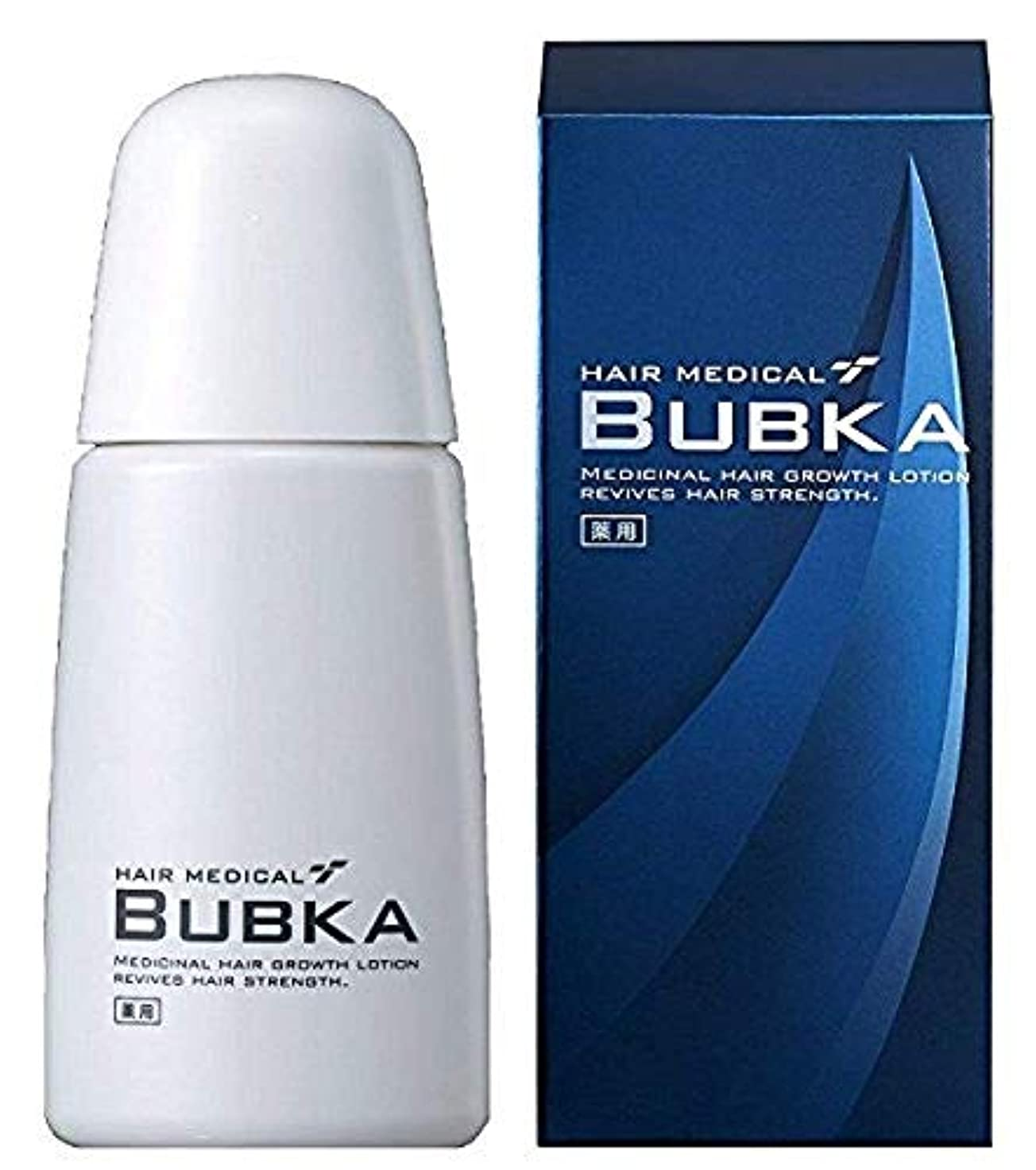 所得哀れなびん【BUBKA ブブカ 】新型 濃密育毛剤 ブブカ-003M (内容量:120ml 約1ヶ月分)(医薬部外品)