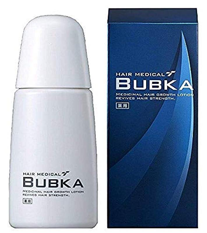 さびた警察引用【BUBKA ブブカ 】新型 濃密育毛剤 ブブカ-003M (内容量:120ml 約1ヶ月分)(医薬部外品)