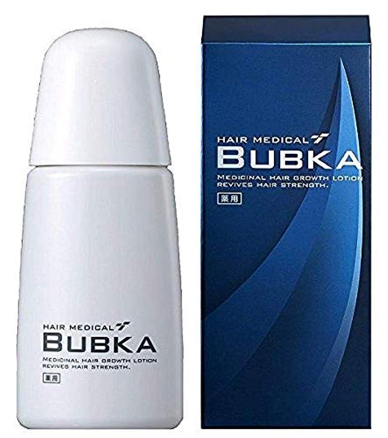 法律により驚いたことにベギン【BUBKA ブブカ 】新型 濃密育毛剤 ブブカ-003M (内容量:120ml 約1ヶ月分)(医薬部外品)