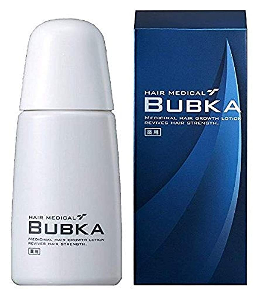 同行航空日【BUBKA ブブカ 】新型 濃密育毛剤 ブブカ-003M (内容量:120ml 約1ヶ月分)(医薬部外品)