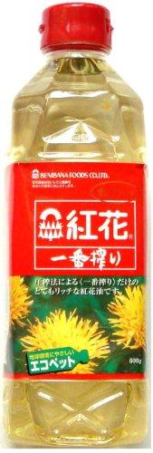 紅花 一番搾り ペット600g