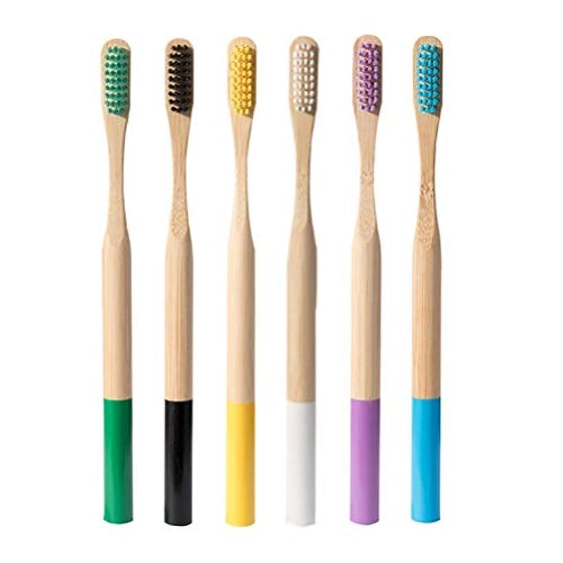 Healifty 6ピース生分解性天然炭竹歯ブラシ細かい毛歯ブラシ旅行屋外キャンプ用