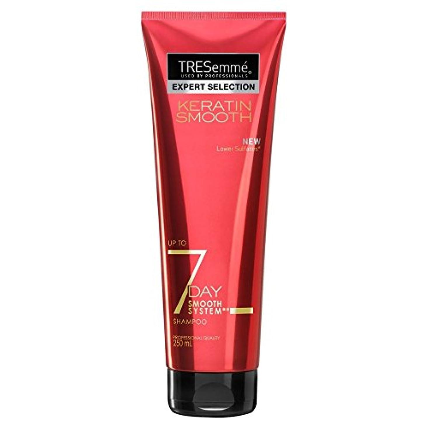 まもなく下位プライムTRESemme Keratin Smooth 7 Day Smooth System Shampoo (250ml) Tresemmeケラチンスムーズ7日円滑なシステムシャンプー( 250ミリリットル) [並行輸入品]