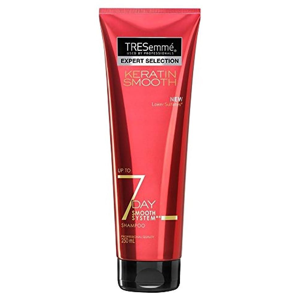 警告する雪のシンプルさTRESemme Keratin Smooth 7 Day Smooth System Shampoo (250ml) Tresemmeケラチンスムーズ7日円滑なシステムシャンプー( 250ミリリットル) [並行輸入品]