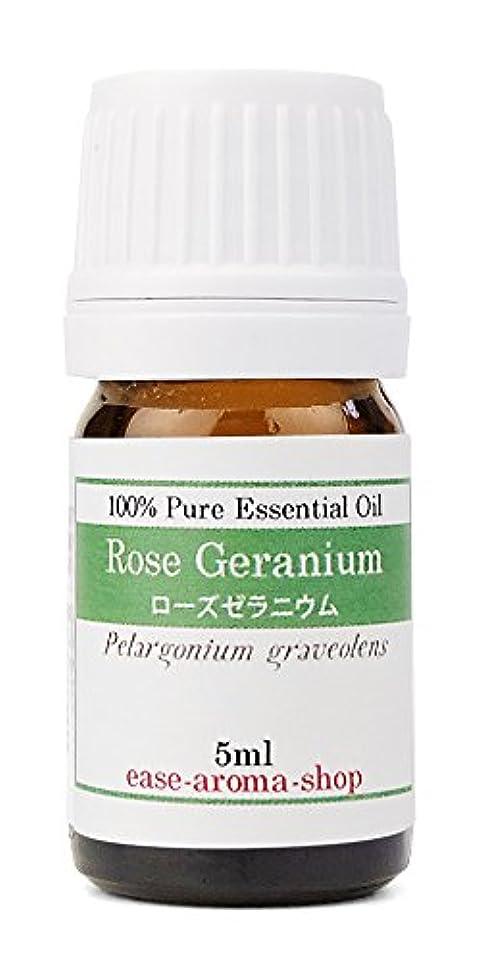 未亡人楽しむ興奮するease アロマオイル エッセンシャルオイル ローズゼラニウム 5ml AEAJ認定精油