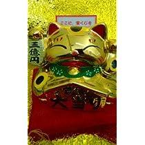 宝くじ置き場付き 福運・黄金色のラッキー縁起物 大当たり猫タイプ貯金箱