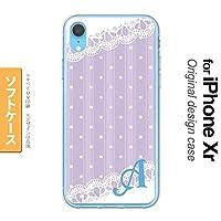 iPhone XR(アイフォーン XR) スマホケース カバー ソフトケース ドット・レースB 薄紫 イニシャル対応 P nk-ipxr-tp1614ini-p