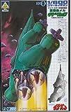 《プラモデル》2個セット 伝説巨神イデオン アオシマ No.13 ギド・マック+ No.15 アブゾノール イデオン バッフ・クラン宇宙軍制式 重機動メカ