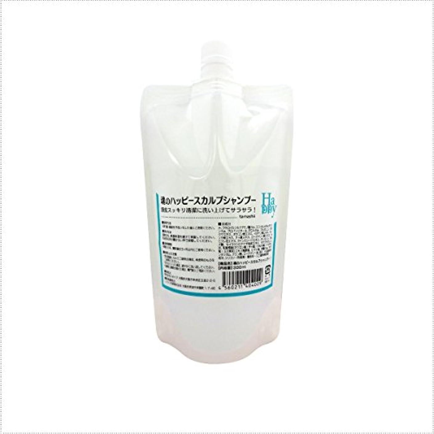 クライマックス戦艦大きなスケールで見るとオーガニック8種 無添加アミノ酸頭皮ケアシャンプー「魂のハッピースカルプシャンプー(ローズマリー)300ml」 詰替えタイプ 洗浄成分に最高級「シルクアミノ酸」使用 天然由来100% 石油系合成界面活性剤?石油系原料?シリコン?合成ポリマー?ポリクオタニウム不使用