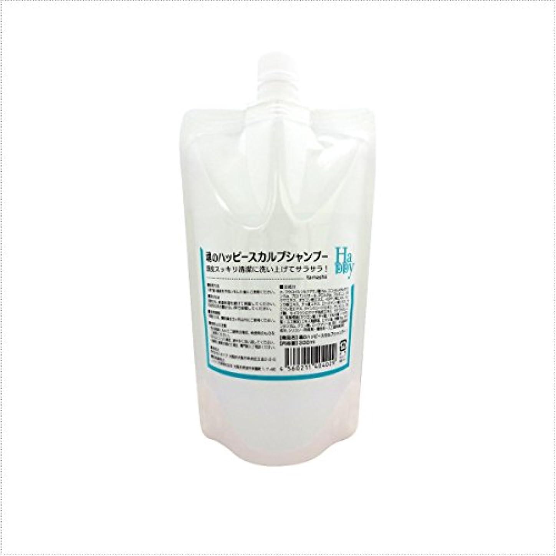 割り当てます通知する額オーガニック8種 無添加アミノ酸頭皮ケアシャンプー「魂のハッピースカルプシャンプー(ローズマリー)300ml」 詰替えタイプ 洗浄成分に最高級「シルクアミノ酸」使用 天然由来100% 石油系合成界面活性剤・石油系原料・シリコン・...