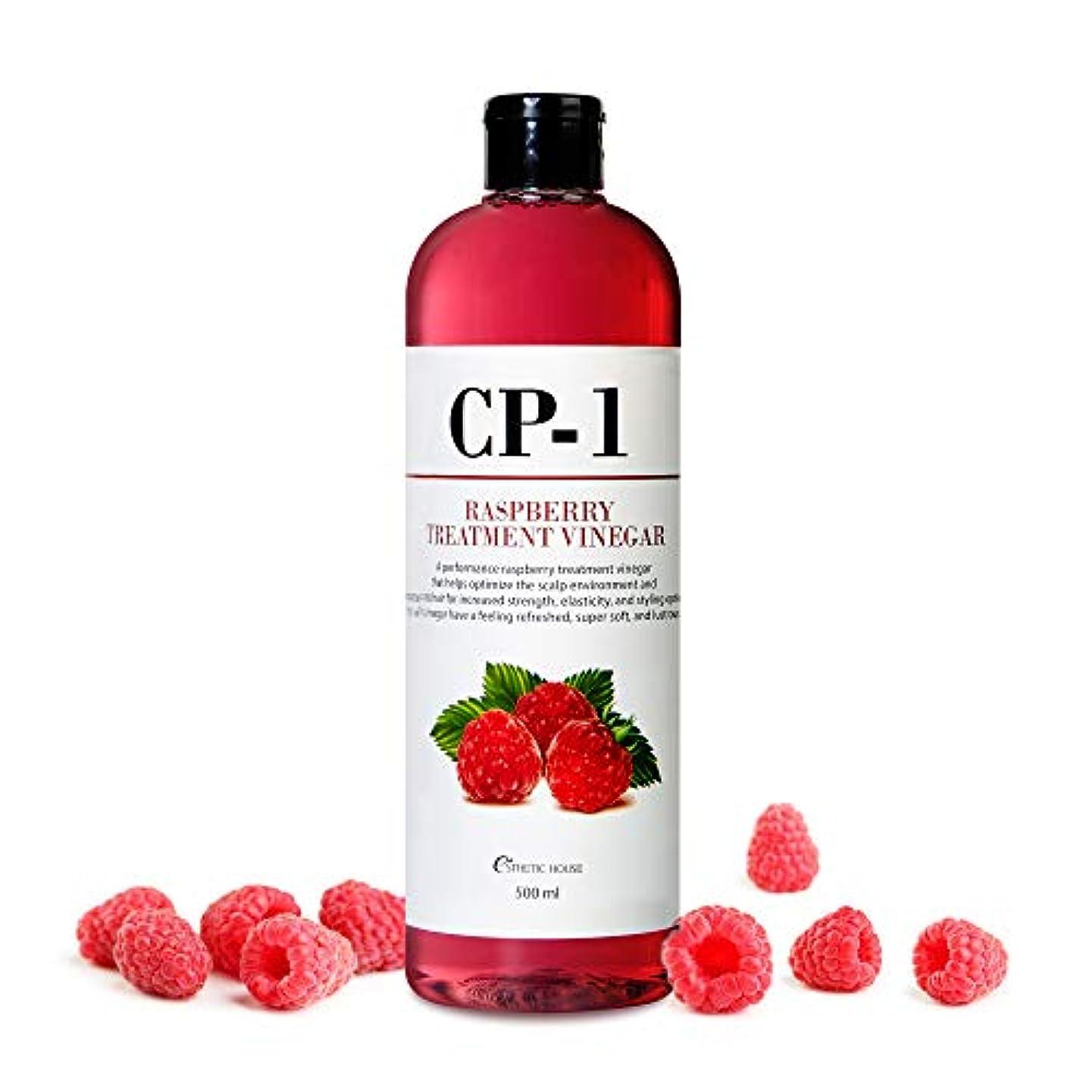 準備ができて商標薄暗いエステティックハウス[Esthetic House] CP-1 ラズベリートリートメントビネガー500ml (なだめるような)/ Rasberry Treatment Vinegar