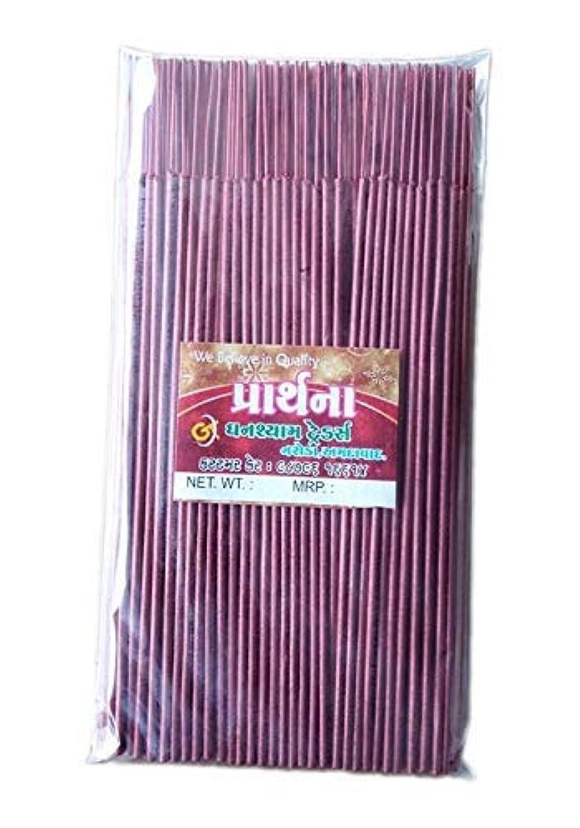 感じスケッチホーンDivyam Prathna Incense Stick/Agarbatti -Purple (500 GM. Pack)