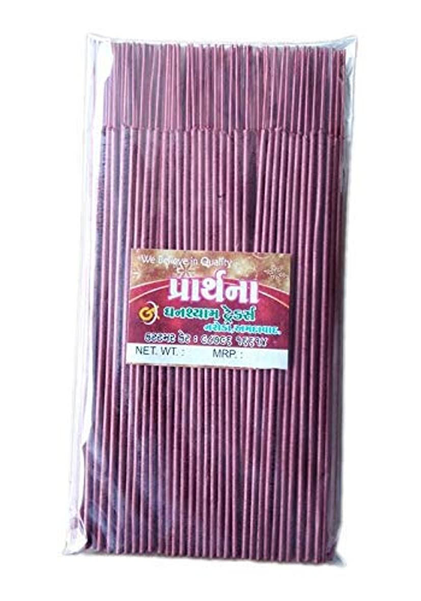 蜜後方に介入するDivyam Prathna Incense Stick/Agarbatti -Purple (500 GM. Pack)