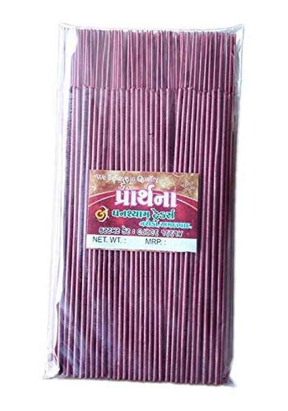 悪用に慣れ保険をかけるDivyam Prathna Incense Stick/Agarbatti -Purple (250 GM. Pack)