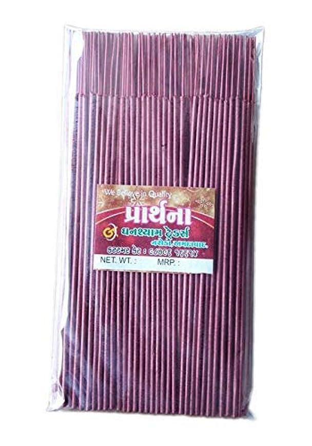 飛ぶシェーバー逸脱Divyam Prathna Incense Stick/Agarbatti -Purple (500 GM. Pack)