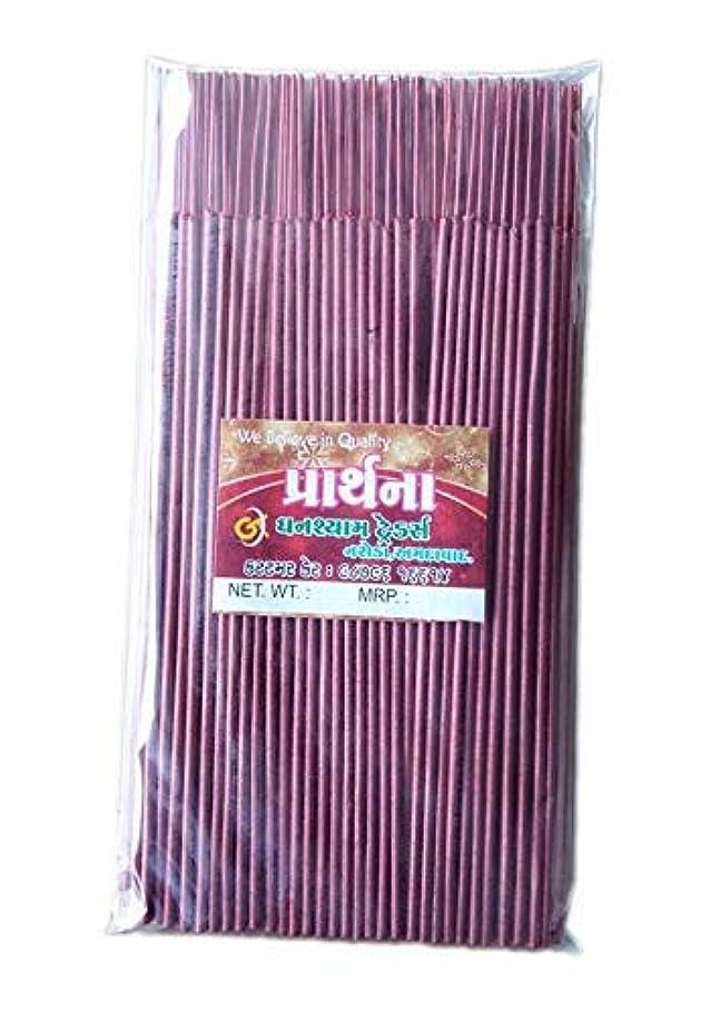 可愛い有利程度Divyam Prathna Incense Stick/Agarbatti -Purple (500 GM. Pack)