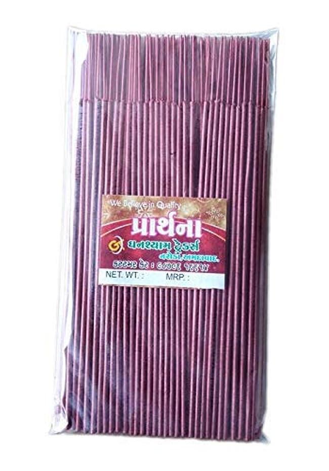 防衛かもしれない容赦ないDivyam Prathna Incense Stick/Agarbatti -Purple (500 GM. Pack)