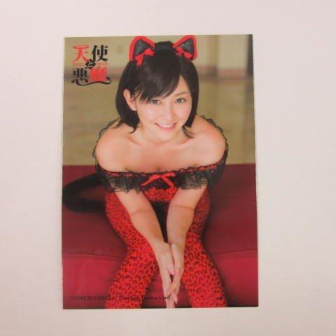 PLATINUM 杉原杏璃3/天使と悪魔 トレカ■レギュラーカード■RG50