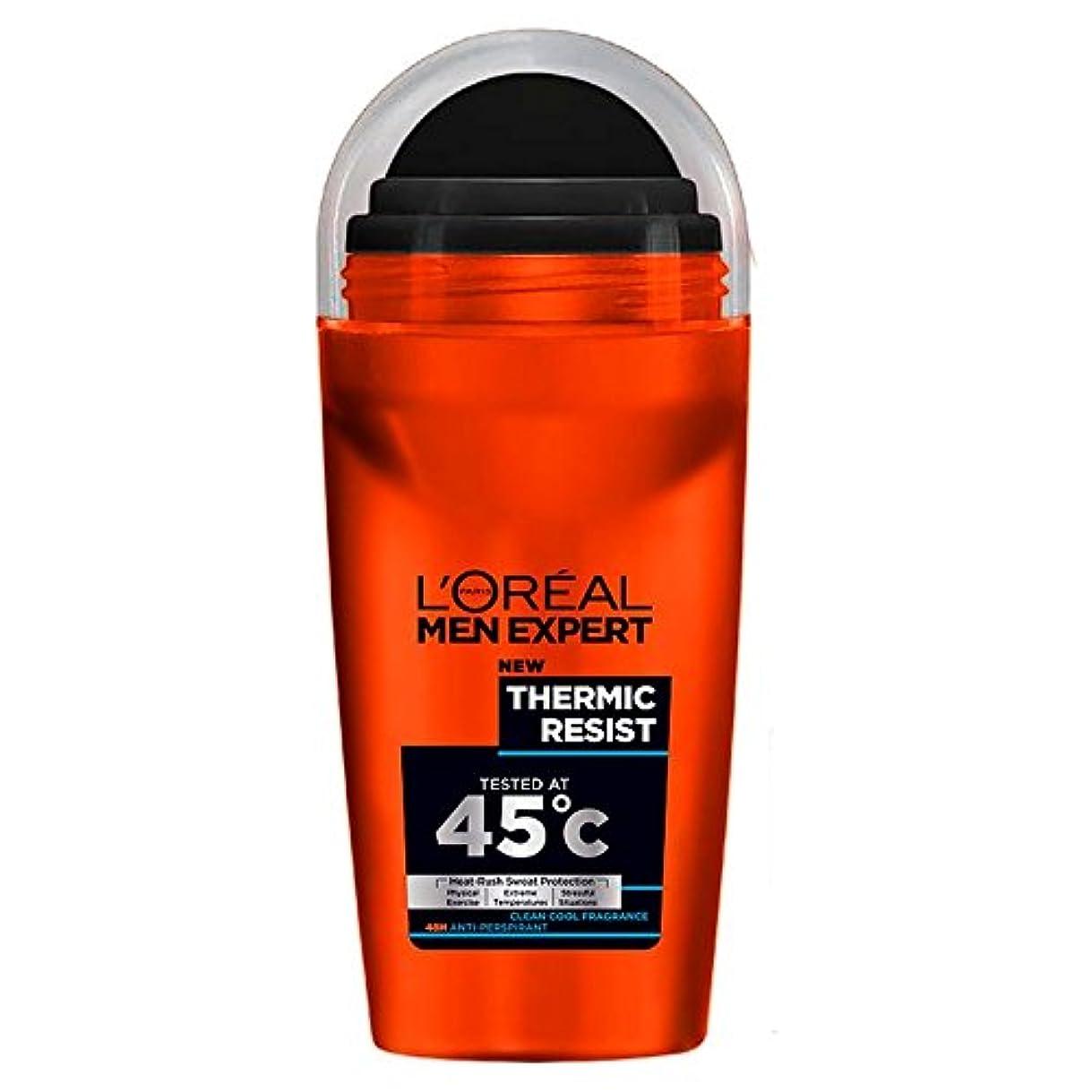 粘性の面積違法L'Oreal Paris Men Expert Deodorant Roll-On - Thermic Resist (50ml) L'オラ?アルパリのメンズ専門デオドラントロールオン - サーミックにレジスト( 50...