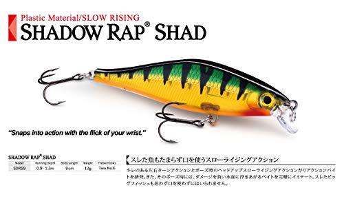 ラパラ(Rapala) シャドウラップ シャッド 9cm 12g ゴーストシャイナー SHADOW RAP SHAD SDRS9-GHSH